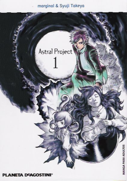 Astral Project [Manga] Astral-project-01
